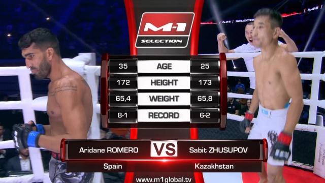 Aridane Romero vs Sabit Zhusupov, M-1 Challenge 102
