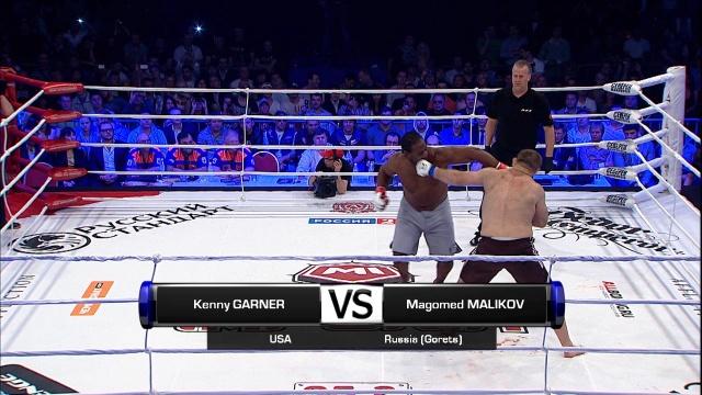 Кенни Гарнер vs Магомед Маликов, M-1 Challenge 32