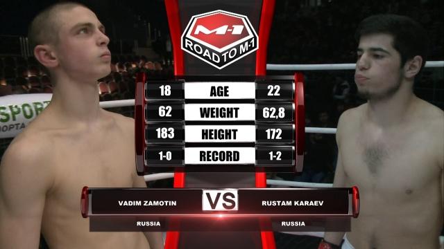 Вадим Замотин vs Рустам Караев, Road to M-1
