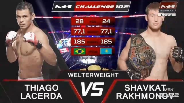 Тиаго Варежао Ласерда vs Шавкат Рахмонов, M-1 Challenge 102