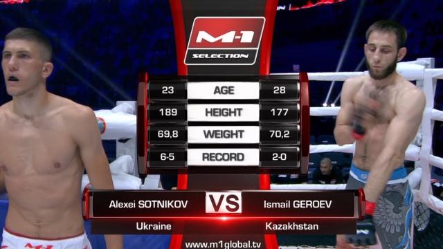 Alexey Sotnikov vs Ismail Geroev, M-1 Challenge 102