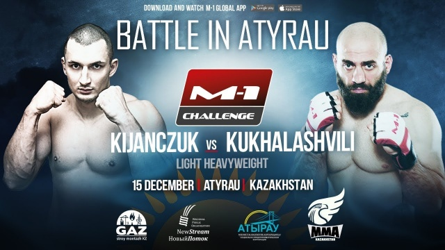 Рафал Киянчук vs Гига Кухалашвили, промо поединка на M-1 Challenge Battle in Atyrau!