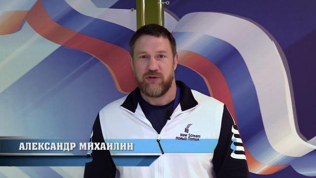 Александр Михайлин: Удачи Алексею Кунченко в бою против Романова!