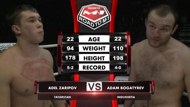 Адель Зарипов vs Адам Богатырев, Road to M-1