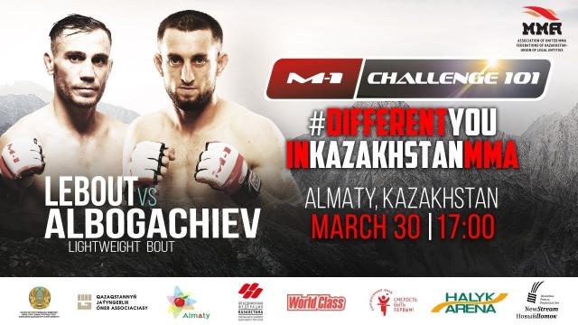 M-1 Challenge 101: Mickael Lebout vs Alik Albogachiev, March 30, Almaty, Kazakhstan