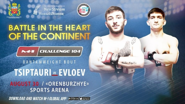 Важа Цыптаури против Селема Евлоева, промо боя на M-1 Challenge 104