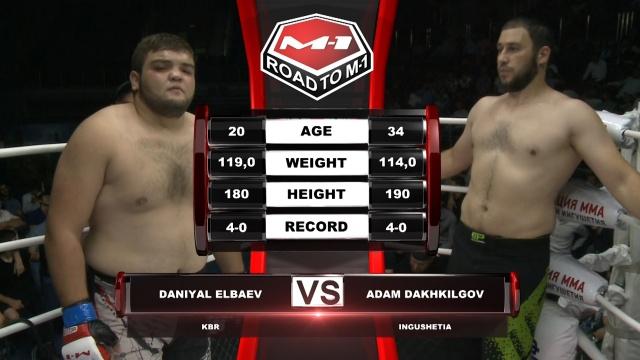 Даниял Эльбаев vs Адам Дахкильгиев, Road to M-1