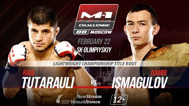 M-1 Challenge 88 promo, February 22, Moscow, Russia
