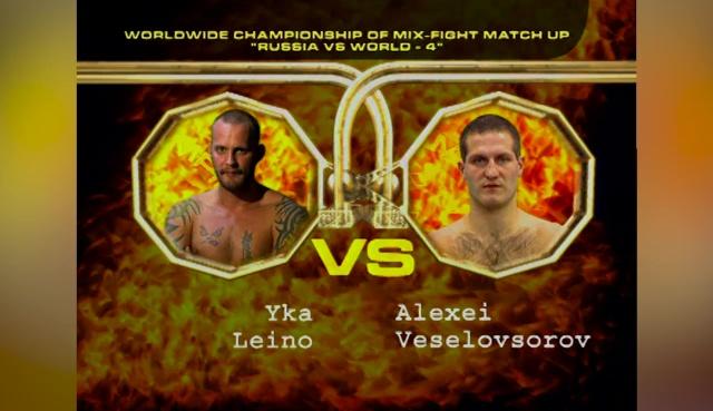 Ико Лейно vs Алексей Веселовзоров, M-1 MFC - Russia vs. the World 4