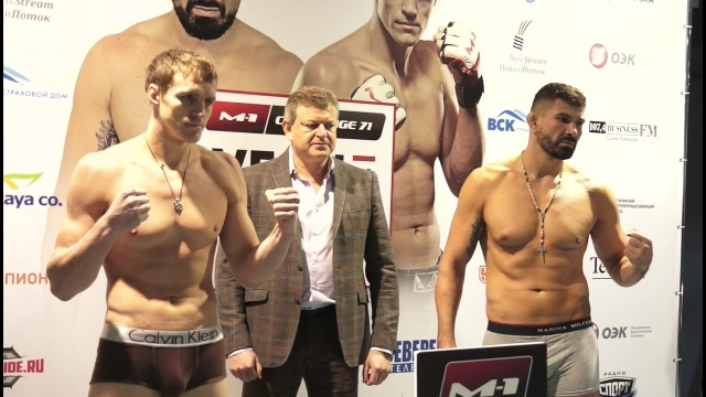 M-1 Challenge 71 Weigh-in