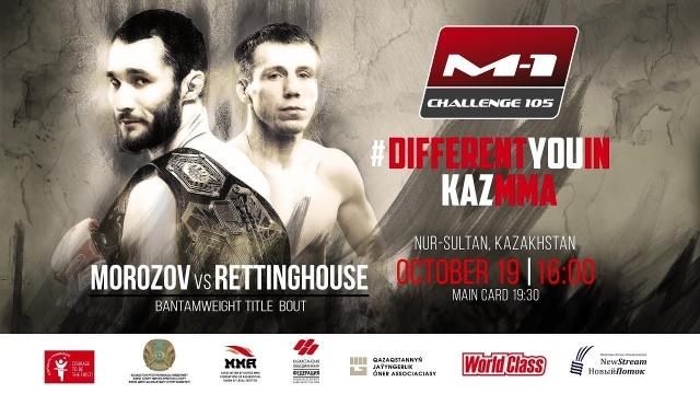 M-1 Challenge 105: Morozov vs Rettinghouse promo, October 19, Nur-Sultan, Kazakhstan