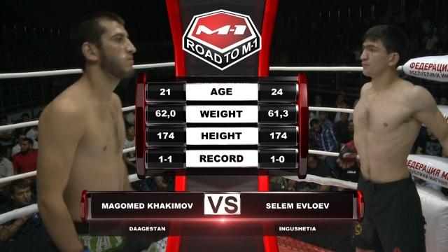 Магомед Хакимов vs Селем Евлоев, Road to M-1