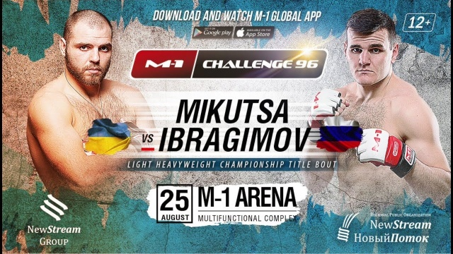 M-1 Challenge 96 official promo, August 25, Saint-Petersburg, Russia