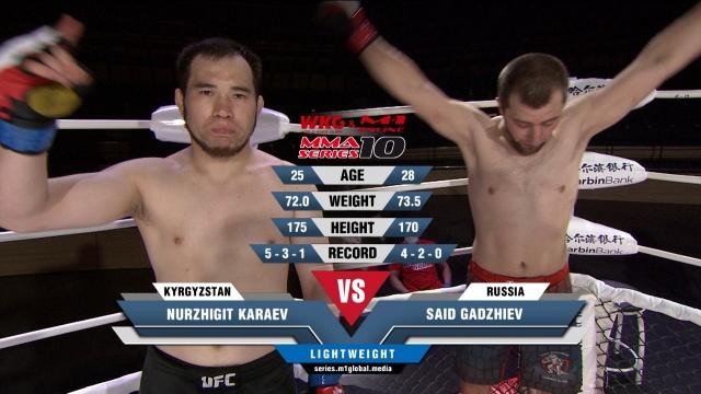 Нуржигит Караев vs Саид Гаджиев, MMA Series 10: M-1 Online & WKG