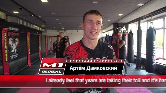Sportlife, выпуск 6-й: Артем Дамковский, двойной нокаут в Минске, M-1 Challenge 105