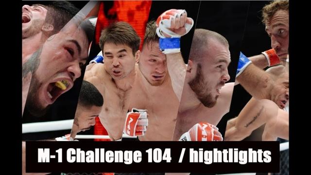 M-1 Challenge 104 Highlights, August 30, Orenburg, Russia