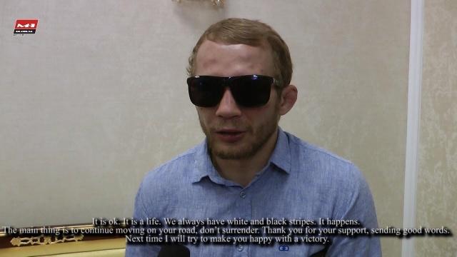 Павел Витрук: Никаких сожалений, рад что зрителям понравился бой