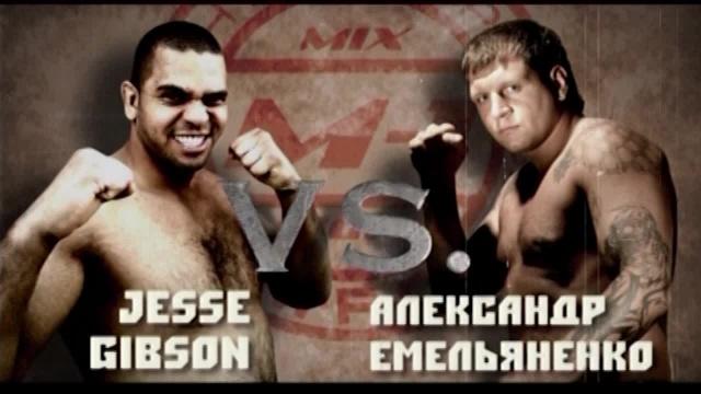 Александр Емельяненко vs Джесси Гиббс, Battle on Neva 2007