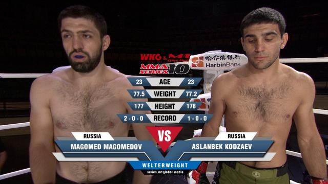 Магомед Магомедов vs Асланбек Кодзаев, MMA Series 10: M-1 Online & WKG
