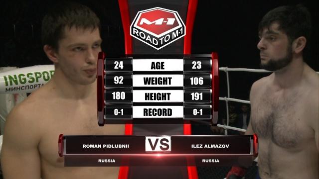 Роман Пидлюбный vs Илез Алмазов, Road to M-1