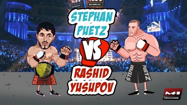 Рашид Юсупов vs Штефан Пютц: анимационное промо к бою на M-1 Challenge 74