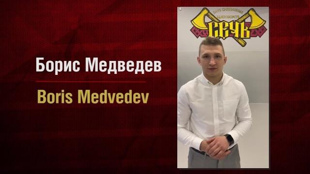 Sportlife, выпуск 22: Турнир «Время новых героев 4»
