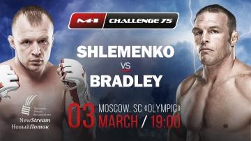 Alexander Shlemenko vs Paul Bradley fight to headline M-1 Challenge 75, March 3