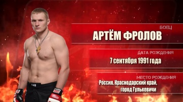 """Fighter of M-1"" with Artem Frolov, the debut release on M-1 Global TV"
