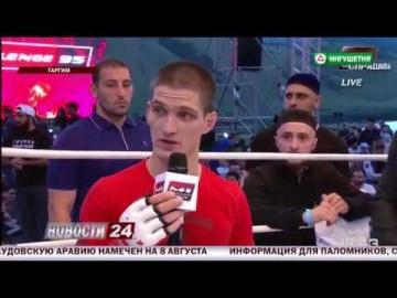 """НТРК """"Ингушетия"""" о прошедшем турнире M-1 Challenge 95 Битва в горах"""
