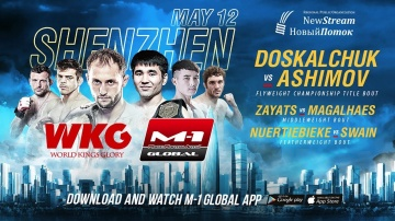 M-1&WKG Challenge 91 promo, May 12, Shenzhen, China