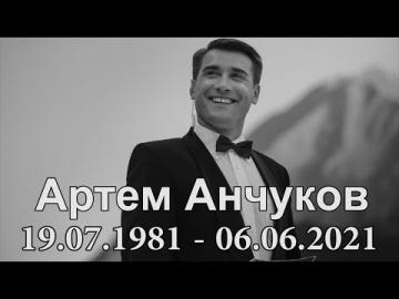 Памяти Артема Анчукова… Замечательного человека и бессменного ринг-анонсера M-1 Global…