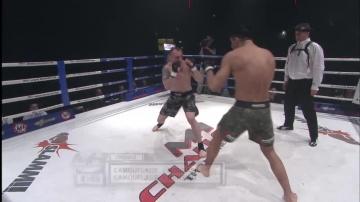 Гегард Мусаси vs Стив Менсинг, M-1 Challenge 01