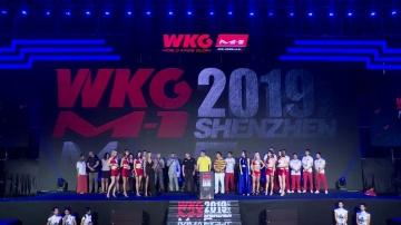 WKG&M-1 Challenge 103 Weigh-in, August 02, Shenzhen, China
