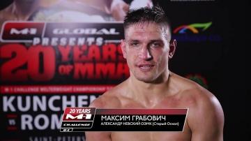 Максим Грабович: Тут в любую секунду что угодно может произойти