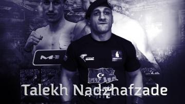 Талех Наджафзаде: Хайлайт бойца