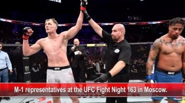 Sportlife, выпуск 12: Лучшие из лучших в 2019, UFC в Москве