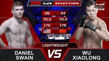 Daniel Swain vs Xiaolong, M-1 Challenge 103