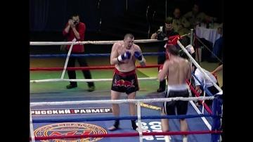 Домагой Остоич vs Евгений Орлов, M-1 MFC - Russia vs. Europe