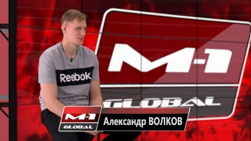 """Before the fight"" M-1 Global TV, guest - Alexander Volkov!"
