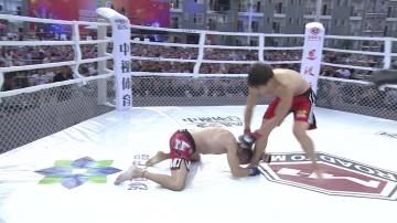 Jose Francisco Borras vs Yincang Bao, Road to M-1: China