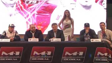 M-1 Challenge 79 Пресс-конференция