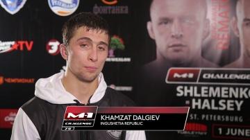 Хамзат Далгиев: Мне было очень интересно испытать себя в стойке против чемпиона К1
