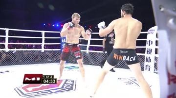 Jeremy May vs Alexei Kudin, Road to M-1: China
