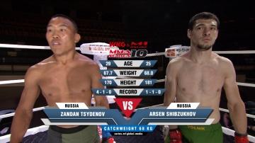 Зандан Цыденов vs Арсен Шибзухов, MMA Series 10: M-1 Online & WKG