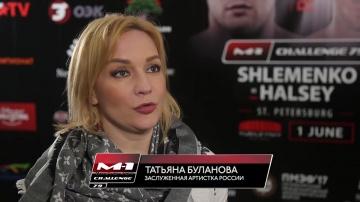Татьяна Буланова: Я была приятно удивлена увидеть на этом турнире столько знакомых