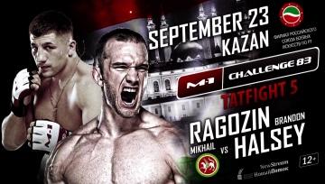 M-1 Challenge 83: Рагозин vs Холси, промо турнира, 23 сентября, Казань