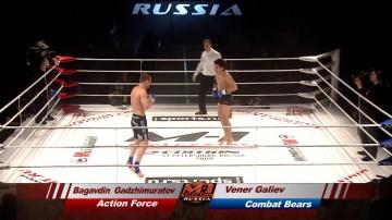 Венер Галиев vs Багавдин Гаджимурадов, M-1 Selection 2009 2