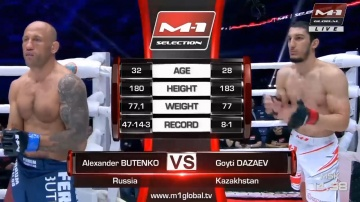 Александр Бутенко vs Гойти Дазаев, M-1 Challenge 102