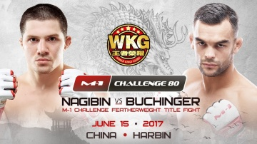 Timur Nagibin vs Ivan Buchinger fight for M-1 featherweight title is set for M-1 Challenge 80