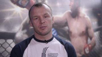 Александр Шлеменко о титульном бое Алексея Кунченко